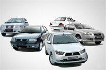 قیمت خودرو امروز ۱۸ بهمن ۹۹/ قیمت پراید اعلام شد