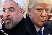 روحانی از پاسخگویی به تماس ترامپ امتناع کرد