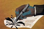 عدول از قانون اساسی در قراردادهای آی. پی. سی / داغ کرسنت هنوز تازه است