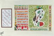 نمایش آثار شمس فرهنگستان هنر به صورت مجازی