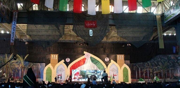 برگزاری کنگره بین المللی امام سجاد (ع) در بندرعباس