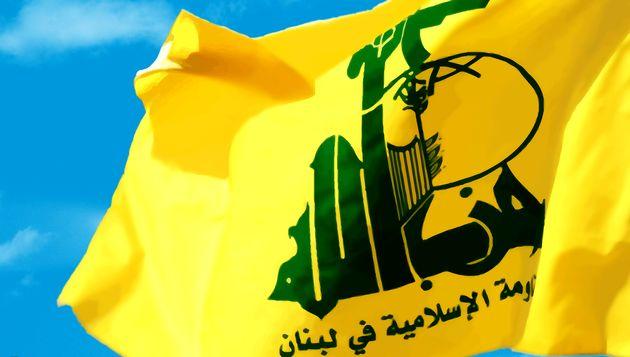 واکنش حزب الله لبنان به جنایت تروریستی در مصر
