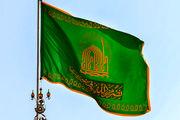 پرچم سبز رضوی بر فراز گنبد منور امام رضا(ع) به اهتزار در میآید