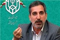 نامنویسی 1605 نفر در انتخابات شوراها در استان آذربایجان شرقی/ نامزد شدن 63 زن در استان