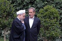 درخواست 20 نماینده مجلس برای محاکمه علنی حسین فریدون و مهدی جهانگیری