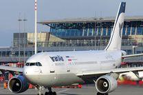 تاخیر پرواز تهران- نوشهر هواپیمایی ایران ایر