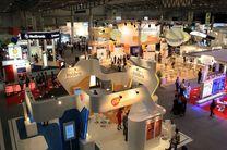 دو نمایشگاه صنعت آموزش و چاپ و بستهبندی در اصفهان برگزار می شود