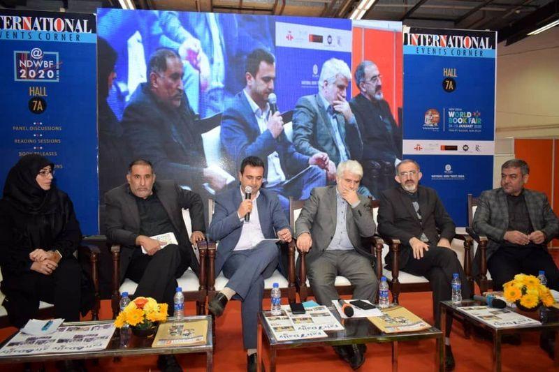 همکاریهای نشر ایران و هند بررسی شد