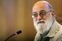 نامه چمران به رئیس قوه قضاییه درباره ماجرای واگذاری املاک شهرداری
