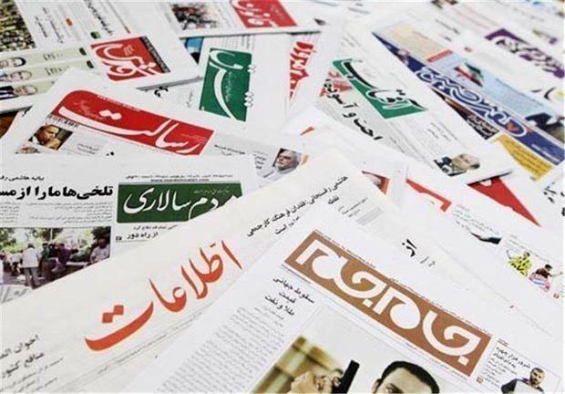 حمایت ١٠٠ میلیارد تومانی از مطبوعات در سال ٩۴