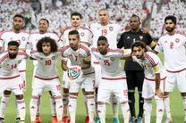 اقدام تحریک آمیز اماراتیها در آستانه دیدار برابر تایلند