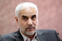 شناسایی 207 چالشدر تهران