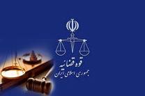 اصلاح آئین نامه مترجمان اسناد رسمی در دستور کار است