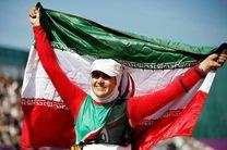 پرچمدار کاروان ورزش ایران راهی ریو شد