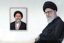 نماینده ولیفقیه در کهگیلویه و بویراحمد و امامجمعه یاسوج منصوب شد
