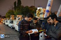 اهدای ۱۵ سری جهیزیه به زوج های جوان در اردبیل