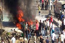 انفجار تروریستی در حمص شماری قربانی گرفت
