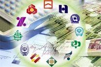 بانکها از پرداخت عوارض شهری معاف شدند