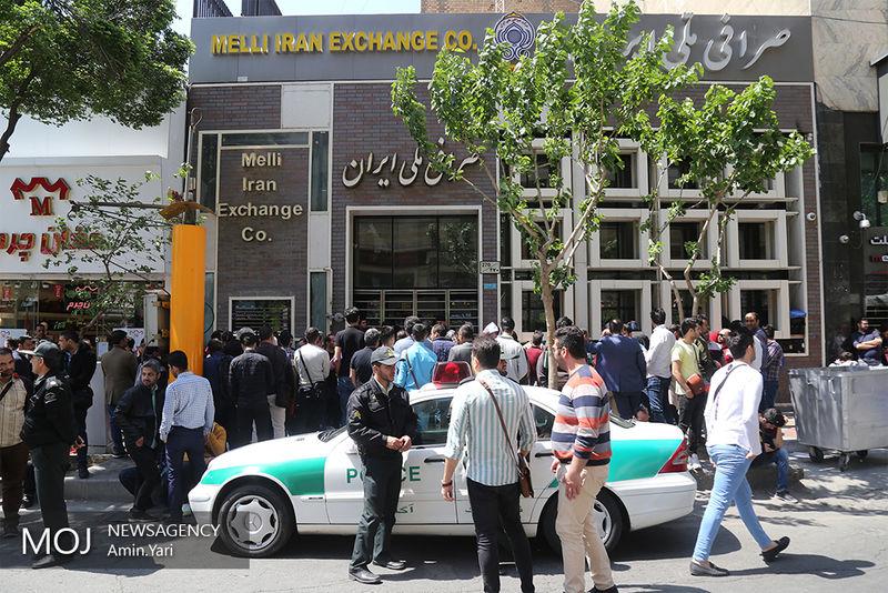 دستگیری دلال با 200 سکه در سبزه میدان تهران