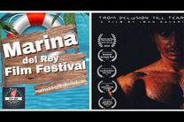 فیلم کوتاه از وهم تا وحشت در جشنواره مارینا دلرى آمریکا