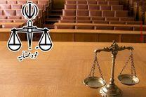 پایان هفته قوه قضائیه و پاسخ به یک سوال/ عدلیه یا قهریه؟