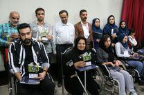 برگزاری اختتامیه نخستین جشنواره بینالمللی رسانهای معلولان در اصفهان / ارسال حدود 1500 اثر به باشگاه خبرنگاران معلول اصفهان