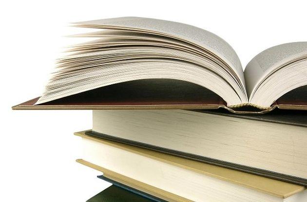 برگزاری نمایشگاه کتاب سیستان و بلوچستان