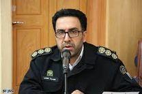 راه اندازی مرکز مانیتورینگ پلیس راهور در اصفهان