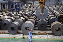 رشد قیمت سنگآهن همزمان با تثبیت قیمت فولاد جهانی
