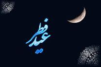 پیام تبریک رییس اتاق اصناف یزد به مناسبت عید فطر