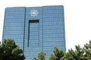 عرضه ۱۴۴ میلیون دلار ارز به صورت حواله توسط صادرکنندگان در سامانه نیما