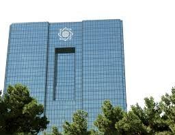 بانک ها می توانند ارز گردشگران خارجی را خریداری کنند