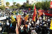 راهپیمایی پرشور  مردم اصفهان در محکومیت سخنان توهین آمیز رئیس جمهور آمریکا