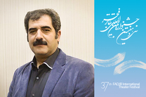 پیشخوانی برای مهمانان خارجی سی و هفتمین جشنوارهی بینالمللی تئاتر فجر