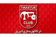 ارزانترین قیمت اعلام شده برای یک بازی لیگ برتری/ قیمت بلیت بازی تراکتورسازی تبریز و فولاد خوزستان اعلام شد