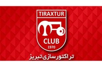 بازیکنان باشگاه تراکتور ممنوع المصاحبه شدند