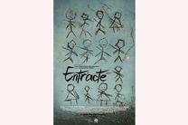 «آنتراکت» در جشنواره انیمیشن سئول اکران شد