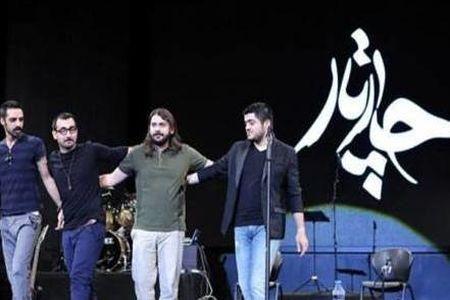 جدیدترین آلبوم گروه چارتار منتشر شد