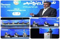 توسعه قشم با تامین اعتبار ۱۵ میلیارد دلاری بانک صادرات ایران