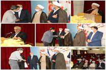 مدیر جدید مخابرات شهرستان نجف آباد معرفی شد