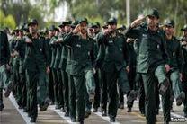 سپاه پاسداران یک نهاد مردمی و انقلابی است