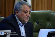 علت آتش سوزیهای سریالی بوستان های شهر تهران اعلام شد