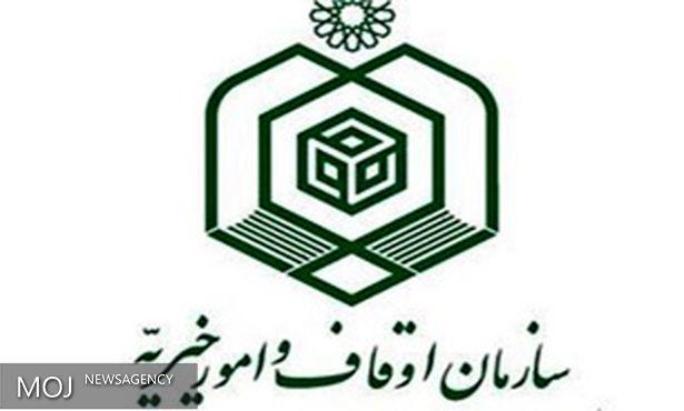 طرح جامع آستان امامزاده عبدالله(ع) خرمآباد عملیاتی شد