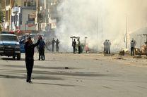 انفجار در مرکز بغداد