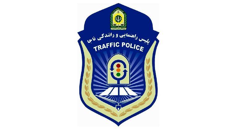 سرهنگ رمضانی رئیس بازرسی پلیس راهور شد