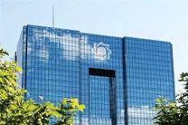 امضای قرارداد یک میلیارد یورویی ۱۴ بانک ایرانی با«اوبر بانک»اتریش