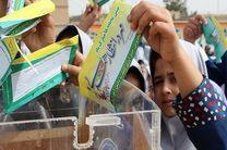 کمک خیران به 6800 دانشآموز نیازمند استان اردبیل