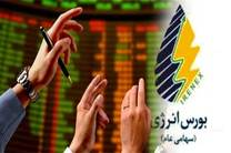 عرضه نفتای سنگین پالایشگاه اصفهان در بورس انرژی