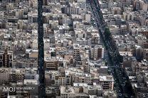 کیفیت هوای تهران در 10 مرداد ماه سالم است