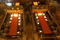 دستیابی به رکورد جدید تولید در شرکت فولاد هرمزگان